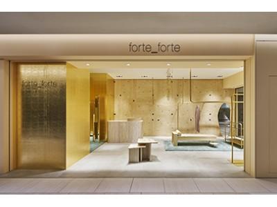 イタリア発信のブランド forte_forte(フォルテ フォルテ)がGINZA SIXに新店舗オープン