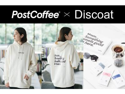 コーヒーのサブスク「PostCoffee」、ファッションブランド「Discoat」との限定コラボグッズを発売。インスタで人気のパッケージをTシャツに!