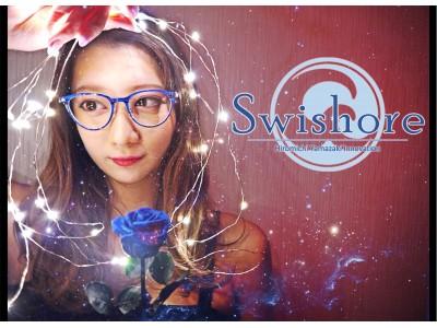 """日本が誇る鯖江眼鏡から、福井の水晶浜の波をモチーフにした眼鏡ブランド """"Swishore"""" が誕生"""
