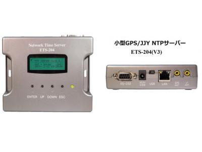 ネットワーク機器の「時刻」のズレを一発解消 。小型NTPサーバーETS-204(V3)、3plex取扱品ラインナップに新登場