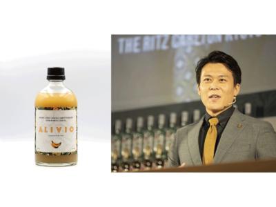 ボトルカクテル新商品「アリビオ」販売開始