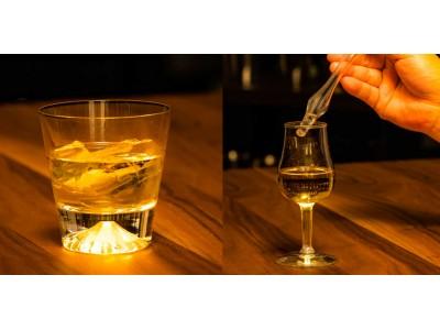 ウイスキーが好きな人へ贈りたい BAR TIMES STORE のギフト