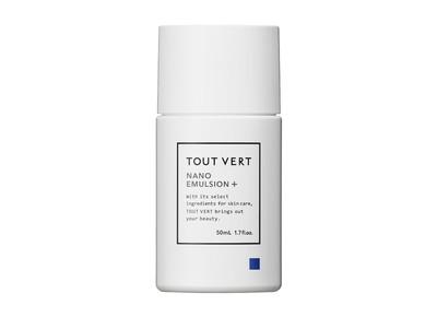 トゥヴェールは3月10日より、マスクや季節の変わり目、乾燥によってダメージを受けた荒れ肌をセラミドでケアする乳液「ナノエマルジョン プラス」の予約販売を開始