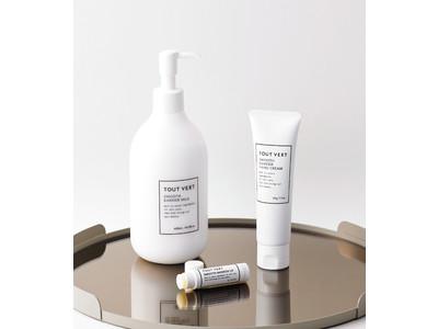 トゥヴェールは11月1日より、肌のラメラ液晶構造に着目し、独自処方によって全身をセラミドでアプローチする商品を新発売。数量限定のお得なセット商品も登場。