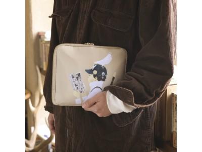 [ 松本大洋 × ほぼ日 ]ひきだしをまるごと持ち歩けるような『ひきだしポーチ』全4種、2020年3月2日(月)午前11時~ 販売開始。