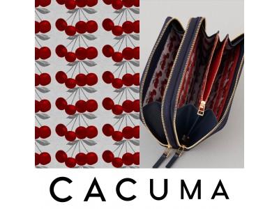 渋谷PARCO「ほぼ日カルチャん」限定 CACUMAのチェリー柄バッグを発売します。