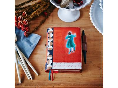 クリスマスにもおすすめの、スペシャルなギフトボックス付き。ほぼ日手帳カバー『Waltz』11/6 発売!