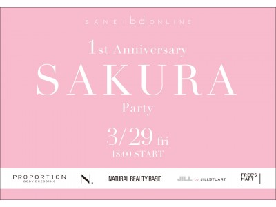 人気アパレルブランド大集結!「SANEI bd ONLINE」オープン1周年記念・初のリアルイベント「SAKURA Party」でエア花見を体験