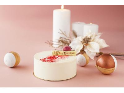 HiO ICE CREAMが贈る、クリスマスケーキ予約開始