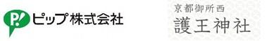 完走祈願イベント実施!「プロ・フィッツ」と「護王神社」が大阪マラソンEXPOでランナーを応援 画像