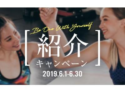 茗荷谷新スタジオ オープニング記念!ヨガ・ピラティス専門スタジオ「zen place」で「6月限定 紹介キャンペーン」を2019年6月1日から開始!