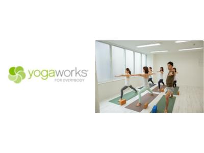 ZEN PLACE | YogaWorks講師による解剖学に基づいた正しいアライメントを学ぶ【アーサナ基礎コース1】を開講決定!