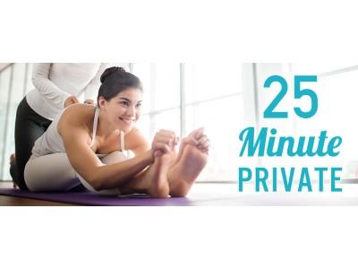 わずか25分間のプライベートレッスンが受けられる「25 Minute Yoga」「25 Minute Pilates」を2019年5月21日(火)よりサービス開始!