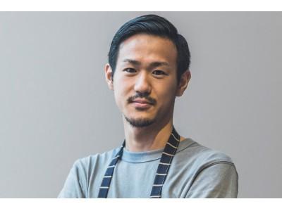 【MEMU EARTH HOTEL】 沼田元貴シェフがJAL国内線ファーストクラスのディナーをプロデュー...