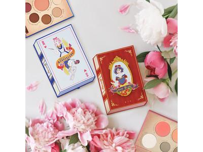 日本ポステック、台湾のコスメブランド「Ready to Shine」を2021年3月19日より販売を開始。