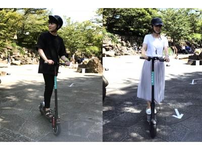 電動キックボードのシェアリングサービス「LUUP」が東京北区観光協会主催の音楽イベントにて来場者向け試乗会を実施
