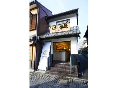小江戸・川越に「LEMONADE by Lemonica 川越店」 2019 年 2 月 6 日(水)オープン
