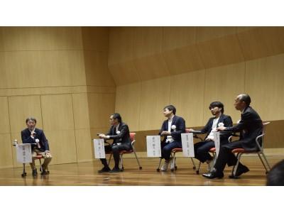 「日本広告学会クリエーティブ・フォーラム2019」をADK虎ノ門ヒルズオフィスにて開催いたします