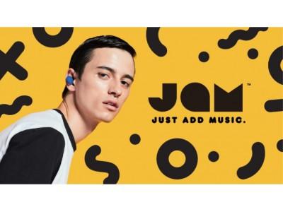 米国の人気オーディオブランド「JAM Audio」が日本初上陸!- 5月17日(金)~19日(日)まで、表参道SIDEにてPOP UP STOREをOPEN -