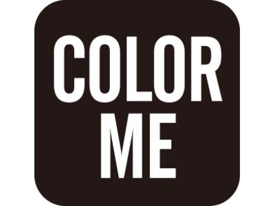 ロレアル プロフェッショナル 美容室・美容師向けオリジナルアプリ「COLOR ME」ヘアカラーシミュレーション機能リニューアル