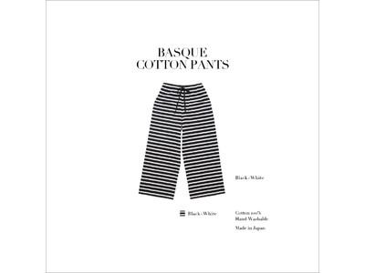 LA MARINE FRANCAISE × MIWAKO TANAKAバスクコットンパンツを、9月29日(水)から数量限定で発売。