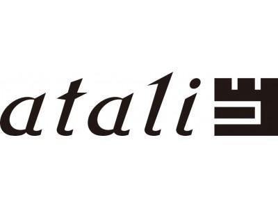 株式会社アタリ、IoTセルフメディケーションサービス,「Qzen」および「thewhu」をCES2020へ出展