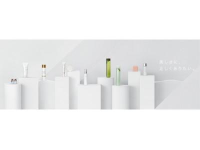 サロン専売化粧品メーカーアジュバンコスメジャパン コーポレートサイトフルリニューアル