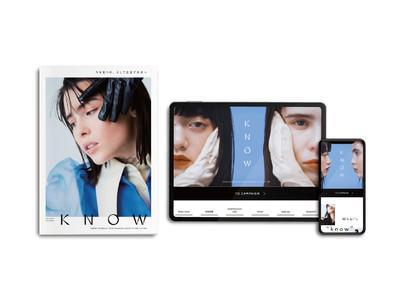 サロン専売化粧品メーカーアジュバンコスメジャパン 新コンテンツ「KNOW」リリース
