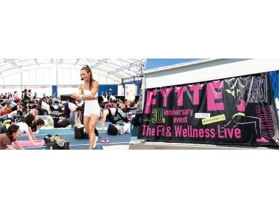 クロスフィットトレーナーAYAも登場!FYTTE主催「The Fit & Wellness Live 2019」に出展