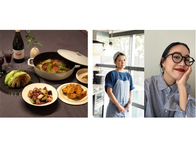 自宅で海外気分を味わえる簡単オーブンレシピ「Mieleで旅するおうちごはん -フランス編-」 インスタライブを開催