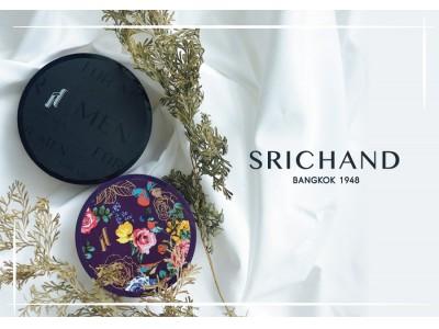 日本初上陸で話題の老舗化粧品 #タイコスメ の「シーチャン」2代目が挑んだブランド再生劇とは。