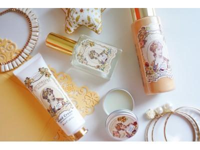 《日本初上陸》美容大国タイのナチュラル&オーガニックコスメブランド「Beauty Cottage(ビューティーコテージ)」がPOPUPストアを開催!