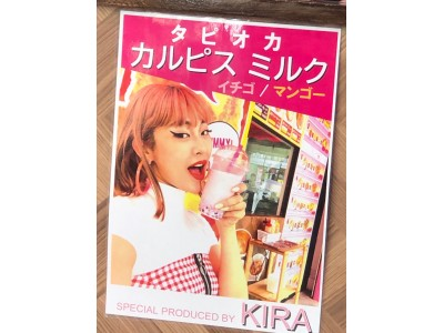 人気爆発!台湾発の自家製「生」タピオカスウィーツ専門店『台楽茶』がプロデュース、『peca』が大阪・千日前にオープン