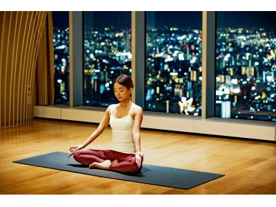 名古屋で一番天空に近いヨガスタジオ『スカイホールヨガ by Lig』7月1日(金)ミッドランドスクエア42階にオープン