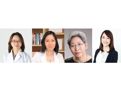 働く女性の健康をサポートする「まるのうち保健室」今年11月開催のセミナーアーカイブ動画を公式YouTubeチャンネルで期間限定公開