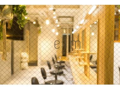 2019年10月1日(火)グランドオープン!女性スタイリストにとって働きやすい環境の女性優先サロンby emt (バイ エント)が東京都上北沢に新店舗出店