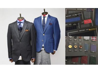 印象を決めるオーダースーツは、ビジネスシーンの大切なツール。秋冬に初登場のライ…