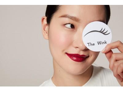 世界のビューティ情報を発信するクリニーク発・ビューティ ウェブ マガジン「The Wink」日本版 オープン