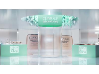 クリニークが期間限定オンライン イベント「Clinique Digital Beauty Lab(クリニーク デジタル ビューティ ラボ)」をオープン