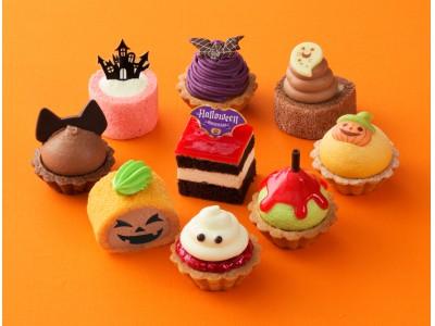 コワカワイイ! 10月20日に、ハロウィン限定の新作プチケーキセット「モンスターパーティー」を発売