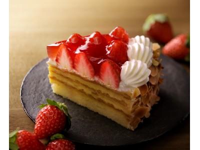 苺の本気は、このパイでわかる。銀座コージーコーナー、1月6日より「ナポレオンパイ」など旬の「紅ほっぺ」苺を使ったケーキ3品を順次発売