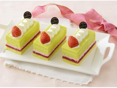 """心も躍る、パステルカラーの春色スイーツ!銀座コージーコーナー、1月6日に「苺とピスタチオのケーキ」など新作""""苺""""スイーツ4品を発売"""