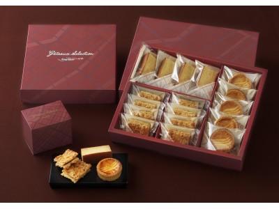 銀座コージーコーナー、1月21日にプレミアム焼菓子ギフト「ガトーセレクション」シリーズをリニューアル発売