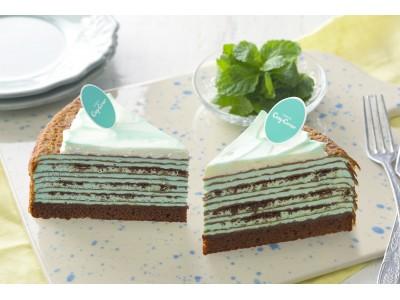 銀座コージーコーナー、5月13日より「夏に食べたいミルクレープ」2品を期間限定発売