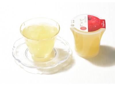 銀座コージーコーナー、5月13日より 「やわらかジュレ(青森産ふじりんご)」を夏季限定販売
