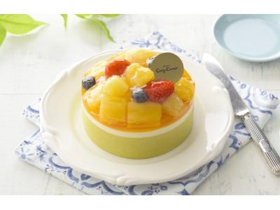 銀座コージーコーナー、5月13日に新作ケーキ「ごろごろ果実のサマープリンセス」など、初夏においしいフルーティなスイーツを発売