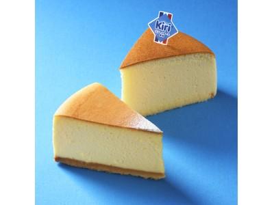2つのNEW!銀座コージーコーナー、5月31日よりチーズケーキ2品が、さらにおいしく生まれ変わります。