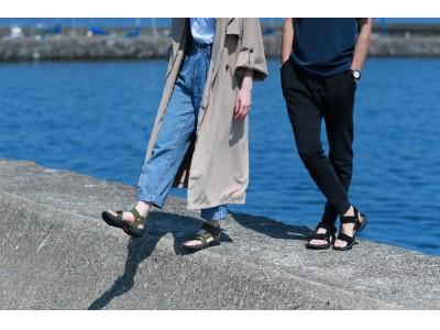 畳を踏みしめる気持ち良さを日常に。高級で希少な素材、七島イを使ったMADE IN JAPAN靴、「SHITOI」がデビュー。