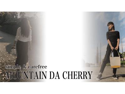 【MOUNTAIN DA CHERRY ルミネ大宮に期間限定ショップオープン!!】ルミネカードで10%OFF!!(※1)