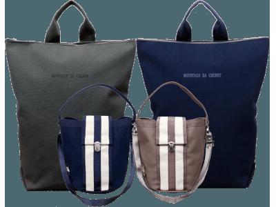 【MOUNTAIN DA CHERRY(マウンテン・ダ・チェリー)】 人気の3wayバッグとラインバケツショルダーで新色発表!!